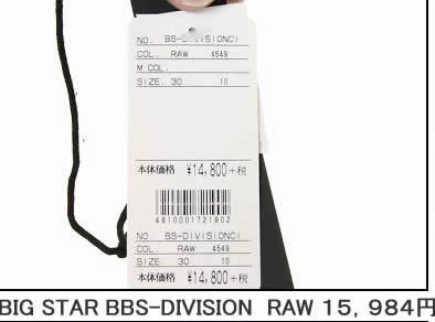 BIG STAR evidence ビッグスター エビデンス