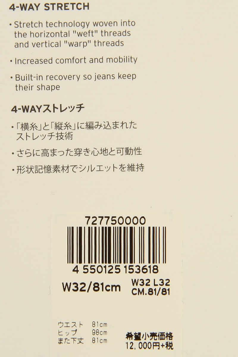 Levi's-リーバイス-501S-リーバイス-28427-0005