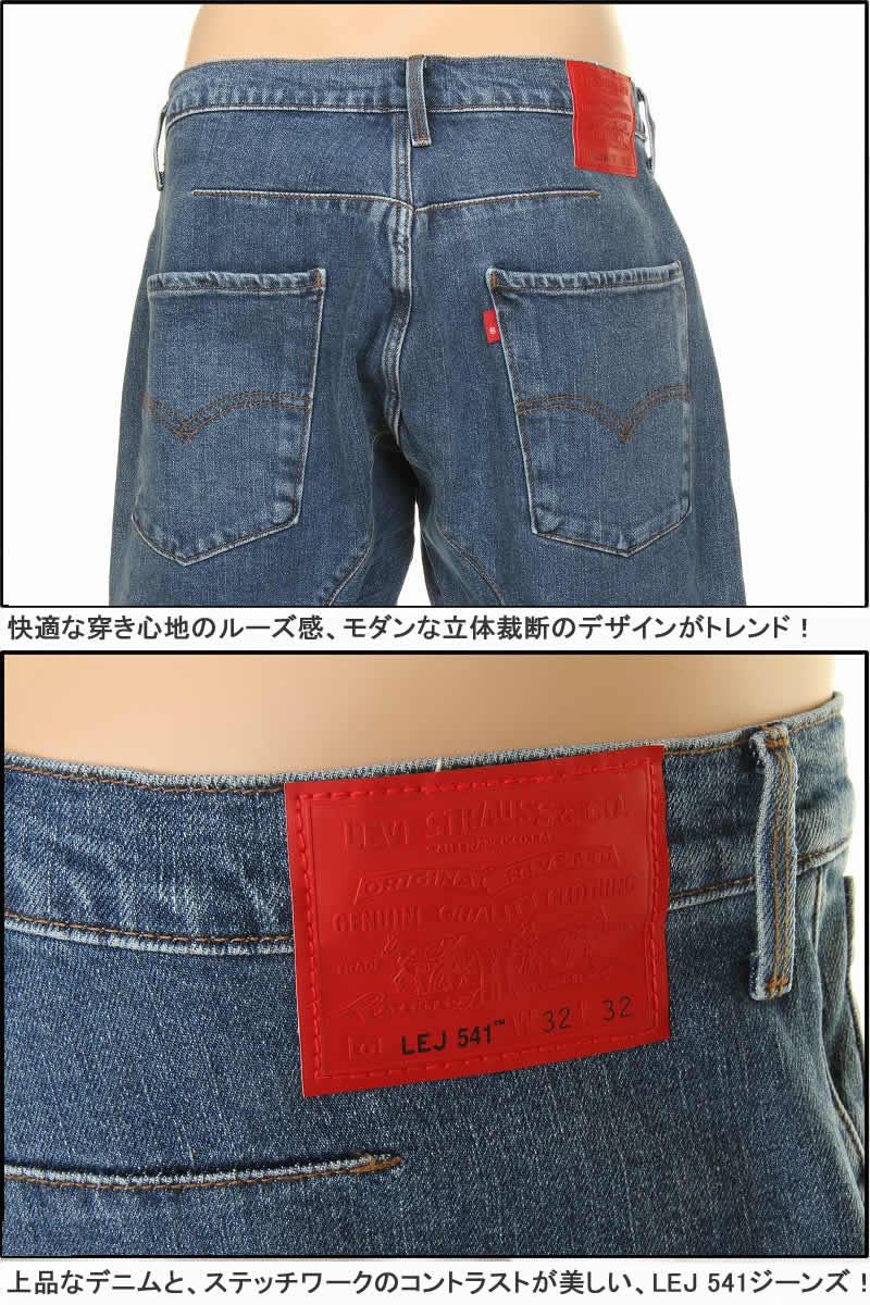 メンズ ファッション ボトムス ジーンズ ペインター アメカジ その他ジーンズ XS以下 S M L XL以上 23インチ以下 24インチ 25インチ 26インチ 27インチ 28インチ 29インチ 30インチ 32インチ 34インチ 36インチ 38インチ 40インチ42インチ以上