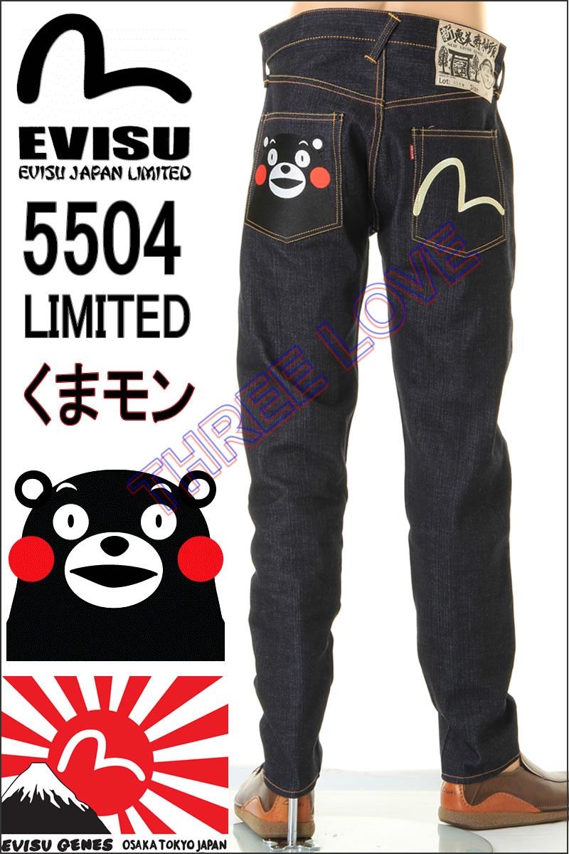 Threelove 5504 Evisu Jeans Ebisu Denim No Original Fit