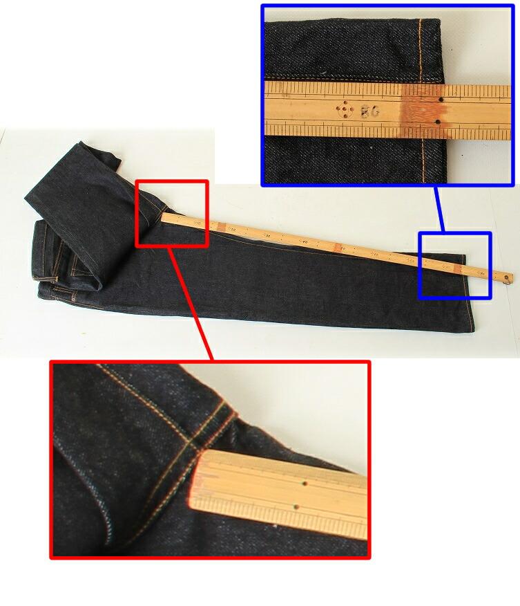 股付け根部分の折り目に近い縫い目を支点として計測しています