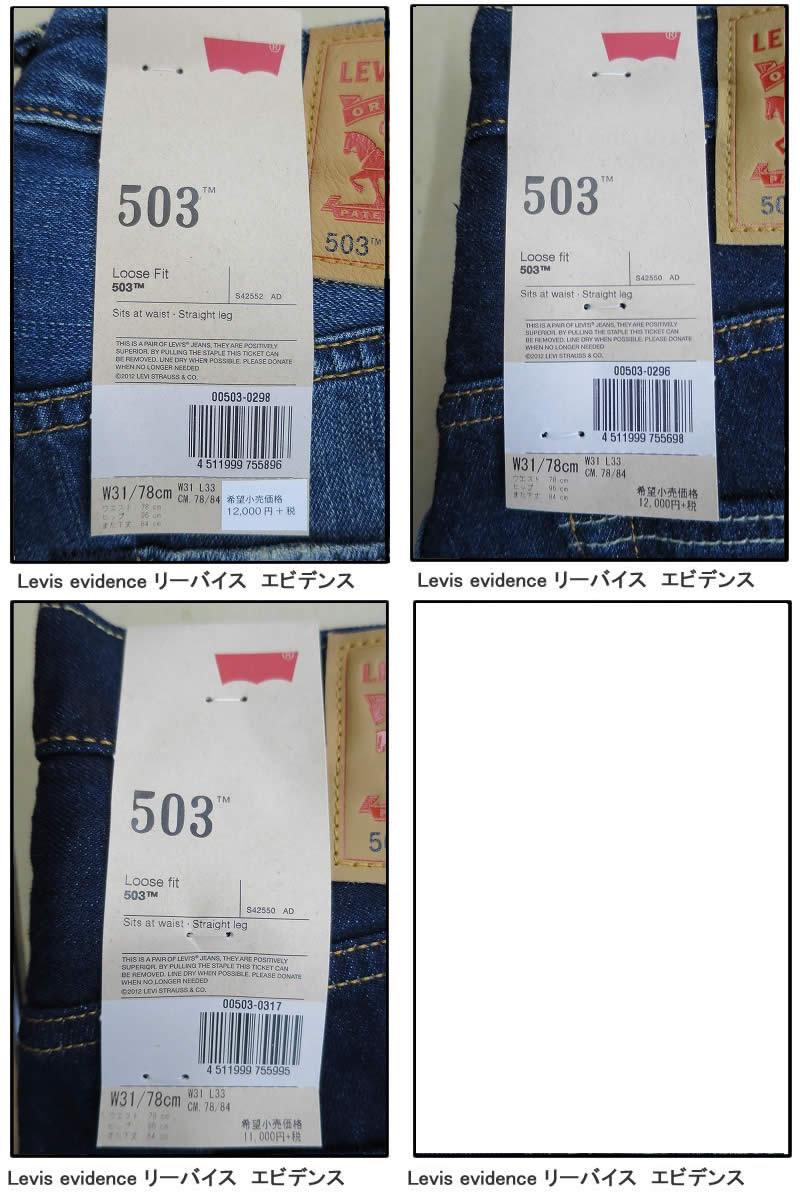 lv-481-503bxx_100.jpg