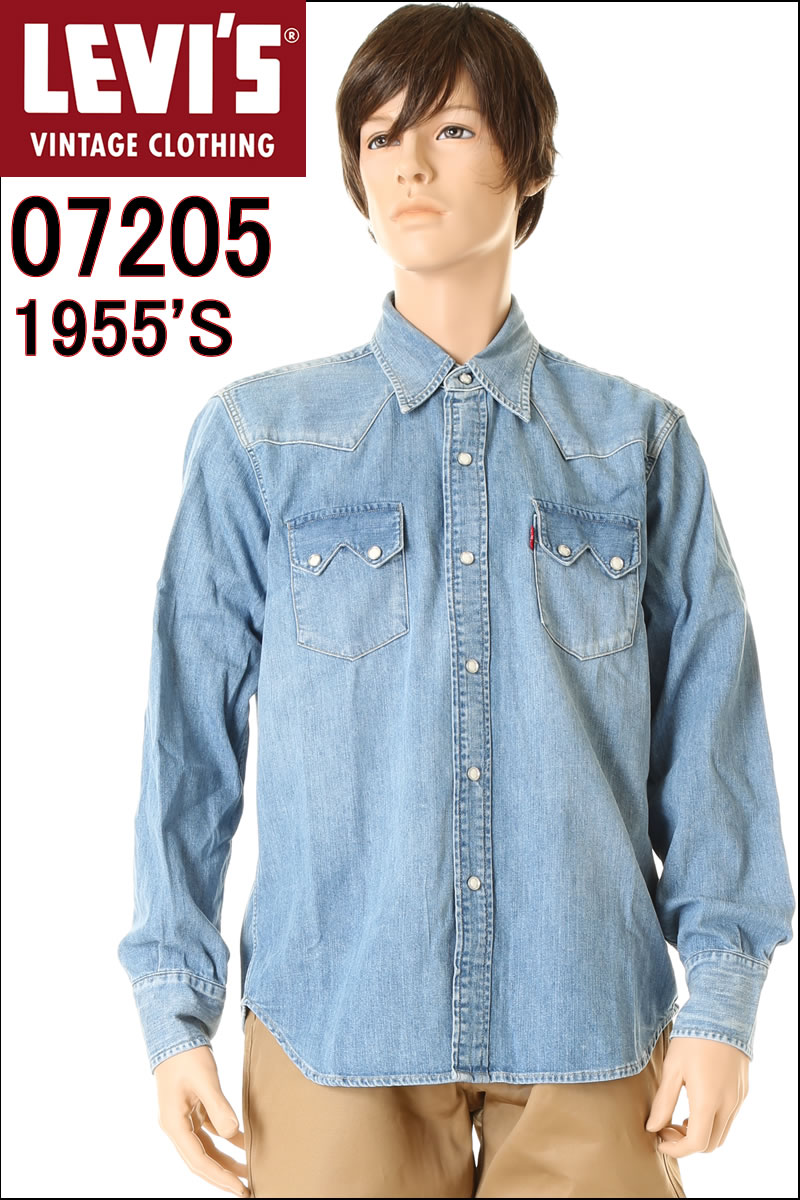 da7bb615e6b2 threelove: LEVIS MADE IN ARCHIVE 1955 Sawtooth Denim Shirt XXDENIM ...