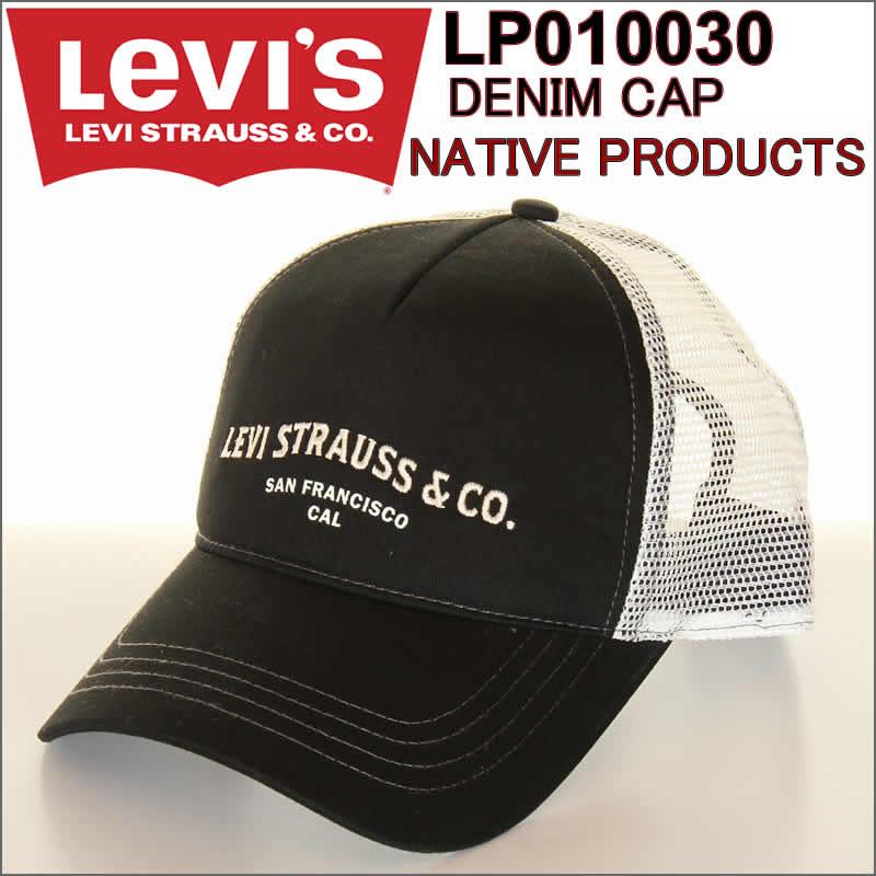 Levi s Denim Cap From SAN FRANCISCO CALIFORNIA USA NATIVE PRODUCTS A denim  cap  Conditioner wash 4930d57a043