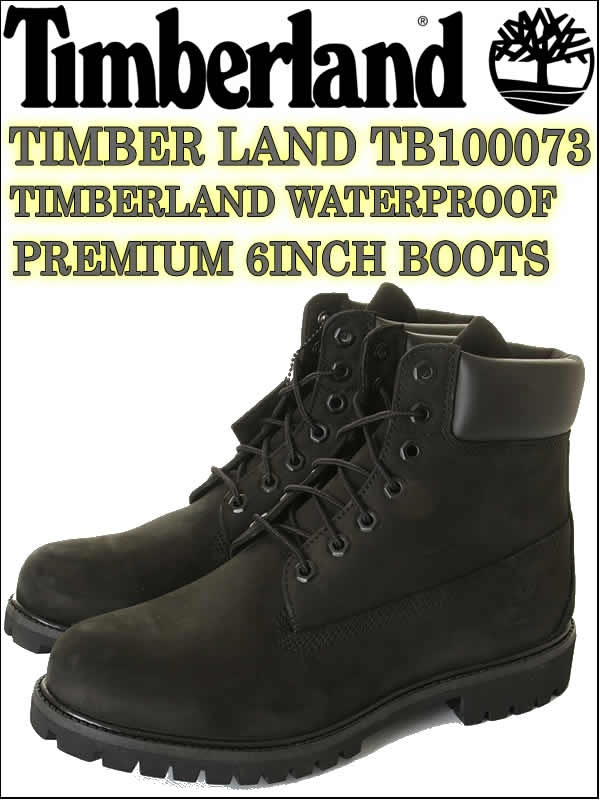 timberland mens hommes prezzo