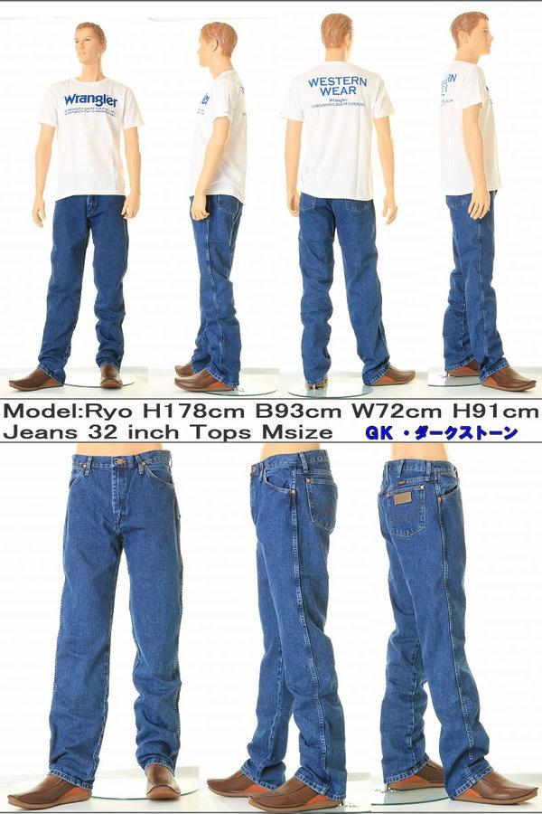 WRANGLER RETRO® 88MWZLY Slim Fit Straight Leg Jean