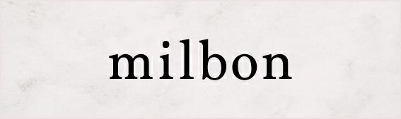 """""""ミルボン"""