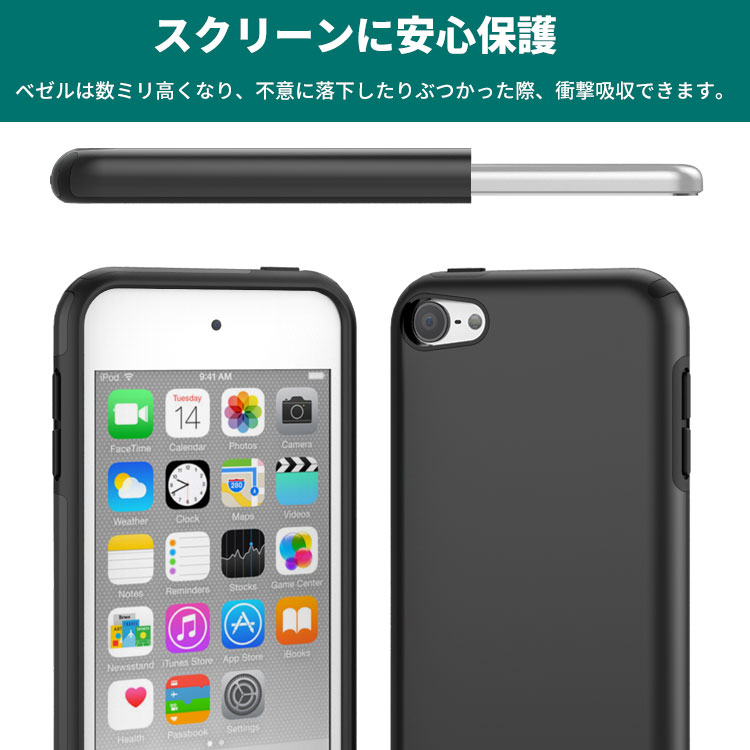 ipod touch 第 5 世代 ios11