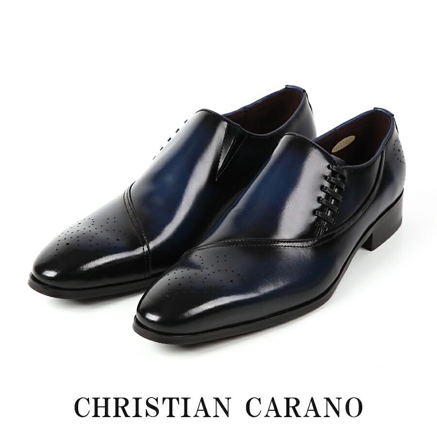 CHRISTIAN CARANO TK-848