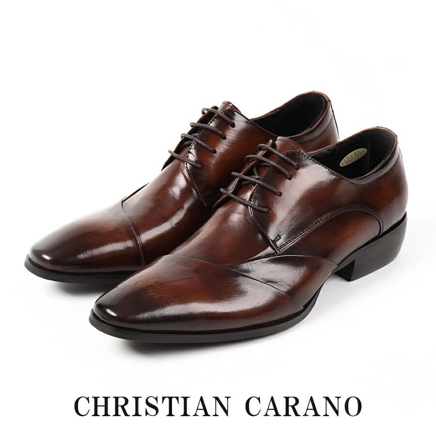 CHRISTIAN CARANO TK-873