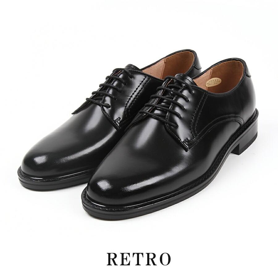 RETRO 776