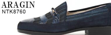 ARAGIN - Bit Loafers
