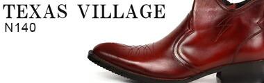 TEXAS VILLAGE - Western Boots
