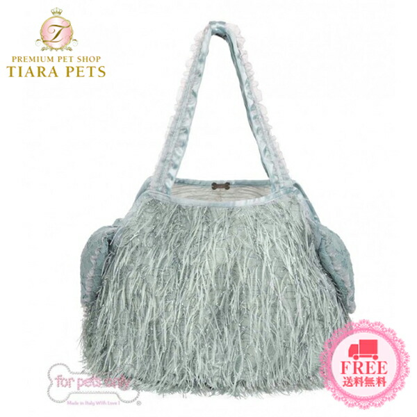 7-for pets only Swan Bag Dusty Blue