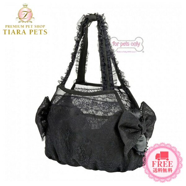 6-For Pets Only (フォーペッツオンリー) SO CHIC BAG LACE BLACK (PE2019-B4) Mサイズ