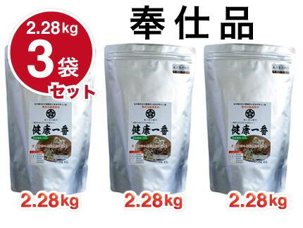 プライムケイズ 嵐山善兵衛の健康一番(2.28kg×3袋セット)
