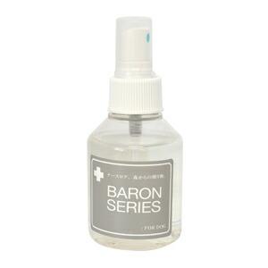 32-BARON SERIES バロンシリーズ 肉球トリートメントスプレー 100ml