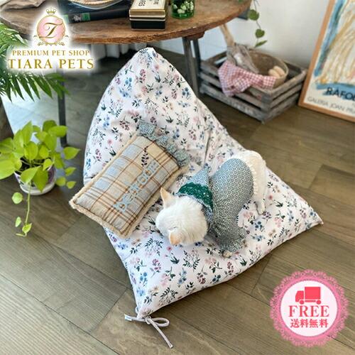 10-louisdog (ルイスドッグ) My Lounge Sofa/Liberty