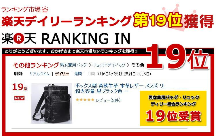 1ff6c183b592 image.rakuten.co.jp/tiding/cabinet/03211717/imgrc0...