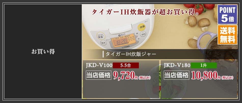 Jar3 1712ss likewise Jpb g102 1610 additionally Jpb g102 1610 additionally Jar3 1712ss together with Pressure Cooker Japanese Curry. on rice cooker
