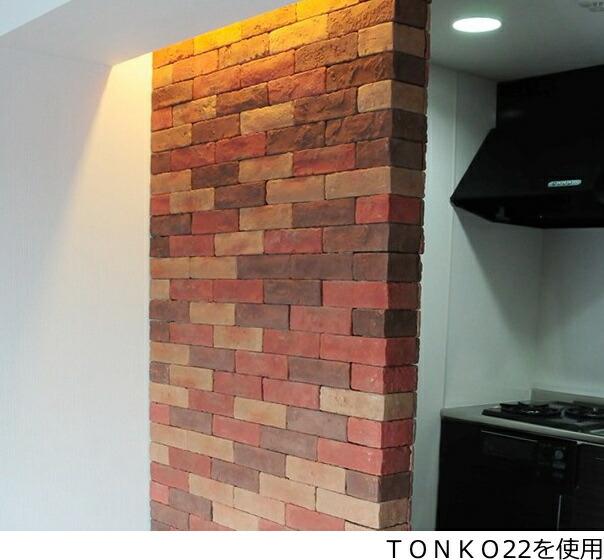 壁用レンガ調ブリックタイル