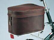 革製リヤバッグ
