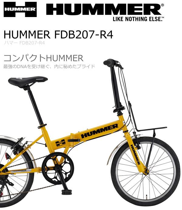 ハマー HUMER 自転車