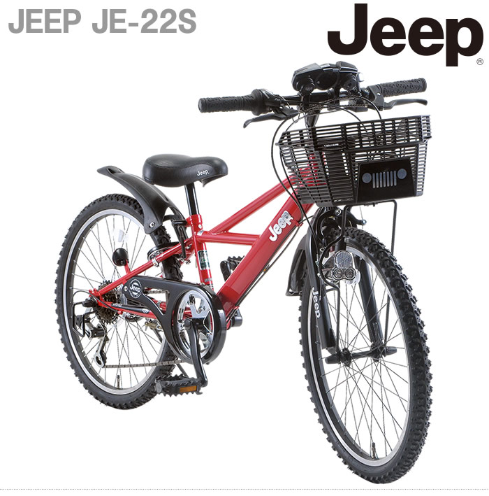 ジープ JEEP JE-22S
