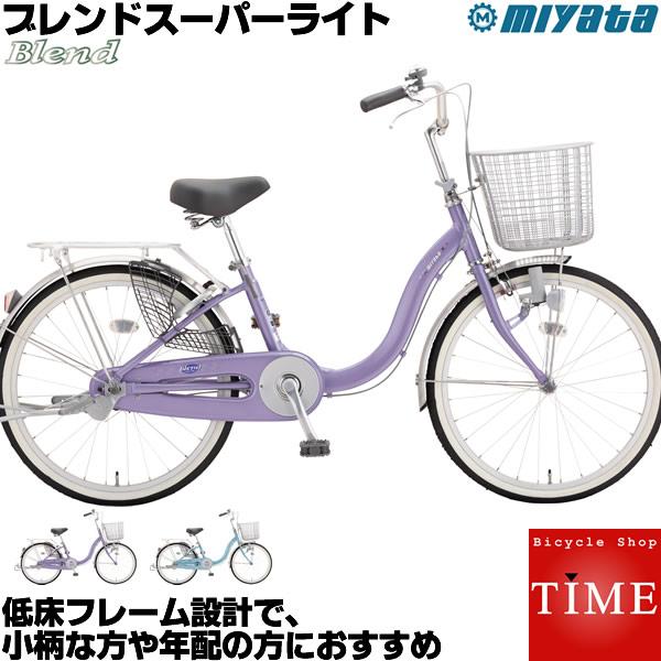 ミヤタ ブレンド スーパーライト ハイディー2 2019年モデル