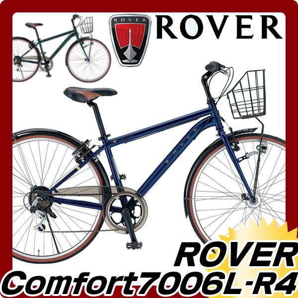 ローバー ROVER 自転車