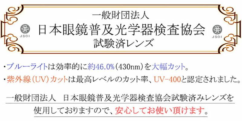 BLC-reading-02