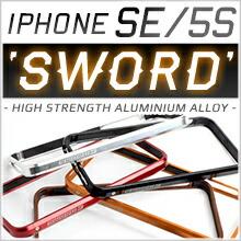 SWORD5 iphone se バンパー