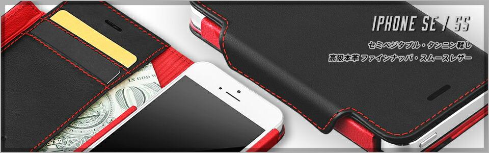 iPhone ケース 手帳 本革 本皮 レザーカバー アイフォン ケース レザーケース 手帳  ファインナッパ レザー