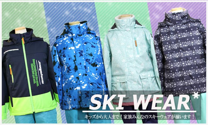 SKIWEAR-スキーウェア