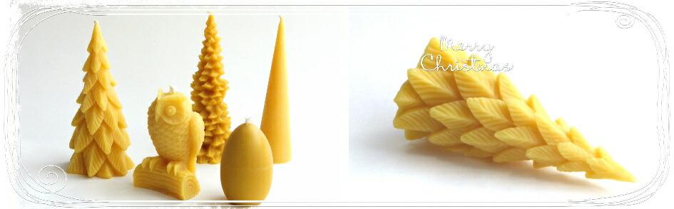 リトアニア製 蜜蝋キャンドル