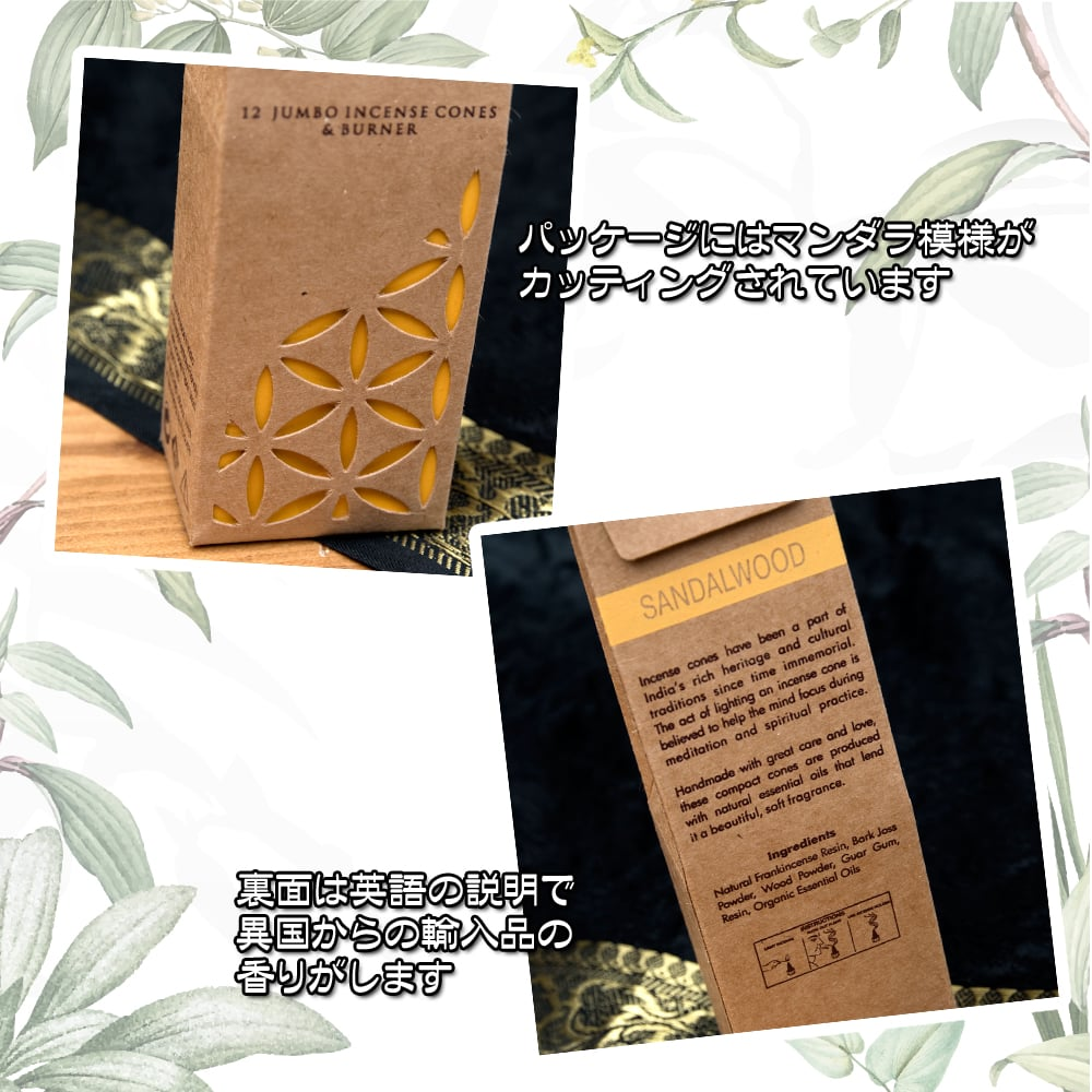 Set incense Sandalwood India Asia ethnic to come, and to be free to do  organic corn incense gift set /, and to be available that incense rises