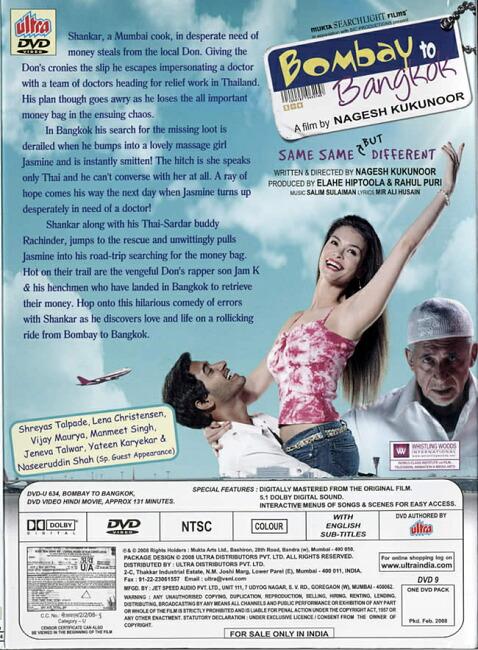 Bombay To Bangkok DVD / comedy 2008 India movie Ultra CD Blu-ray