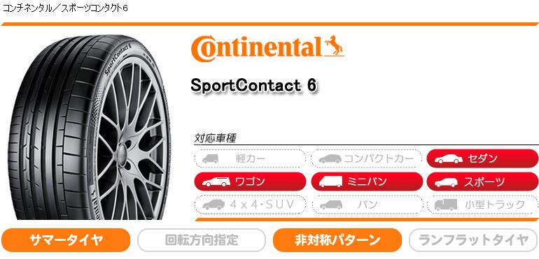 Continental PremiumContact 6 XL Sommerreifen 275//35R22 104Y
