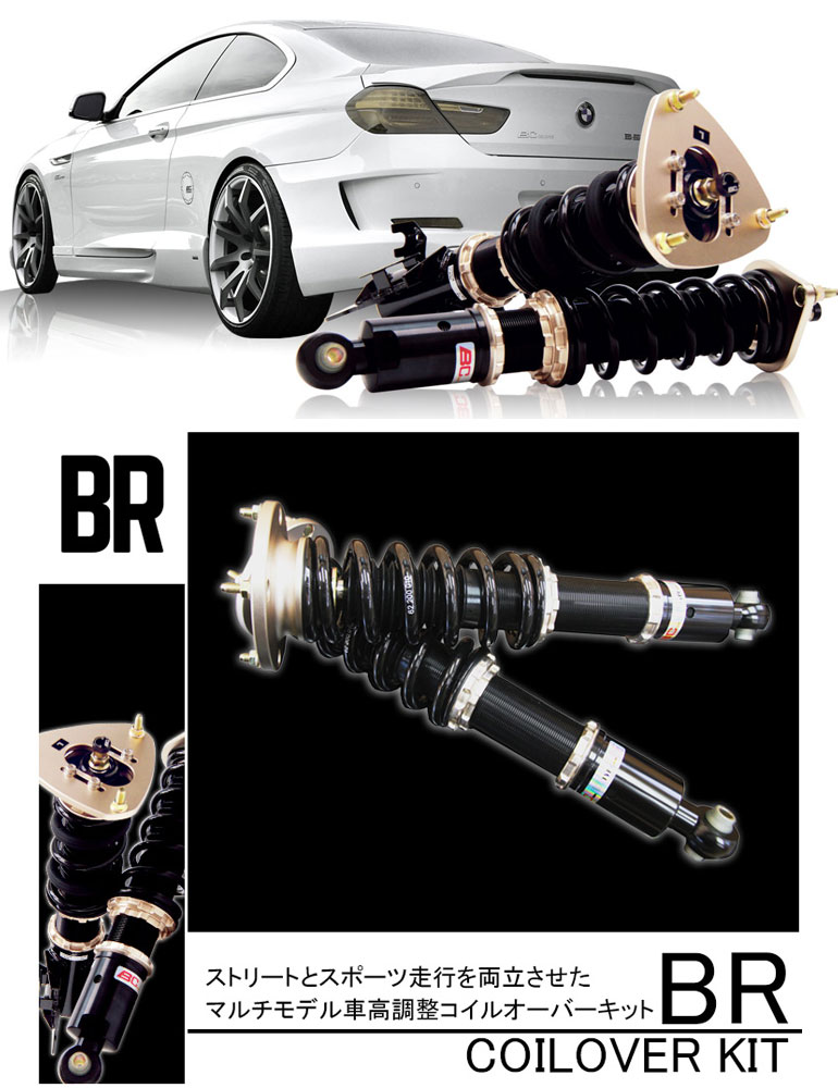 BC Racing ヨコハマ BR Coilover Kit Coilover RA-TYPE BMW Z3