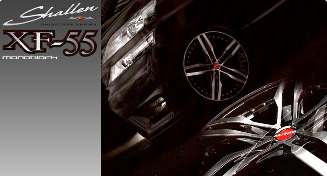 サマータイヤ 215 45r18 93w Xl ピレリ ドラゴン スポーツ シャレン Xf 55 モノブロック 7