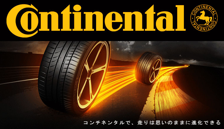 Continental EcoContact 5 XL Sommerreifen 205//55R16 94H