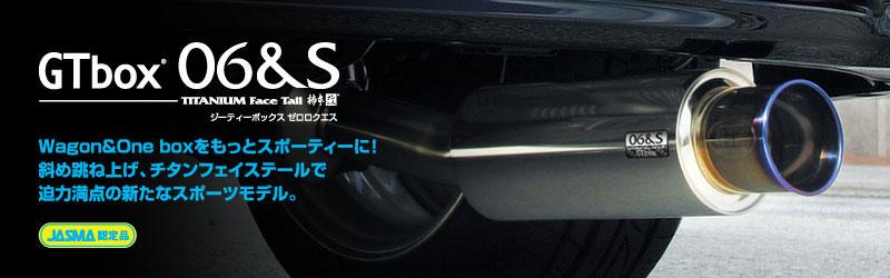 GTbox 06&S