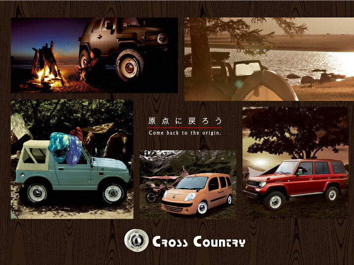 DEAN Cross Country