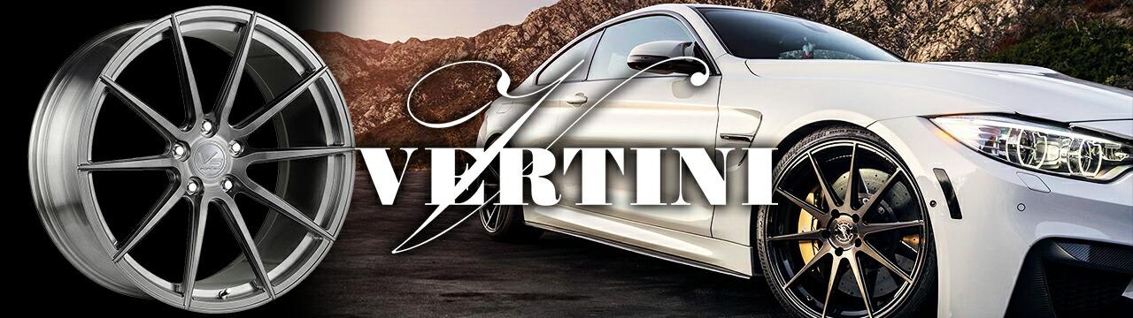 ラグジュアリーホイールVERTINI。タイヤ&ホイール4本1セットを特別プライスで!