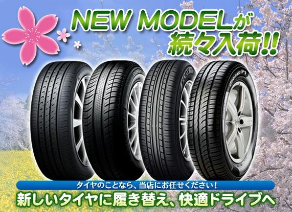 New Modelが続々入荷!!