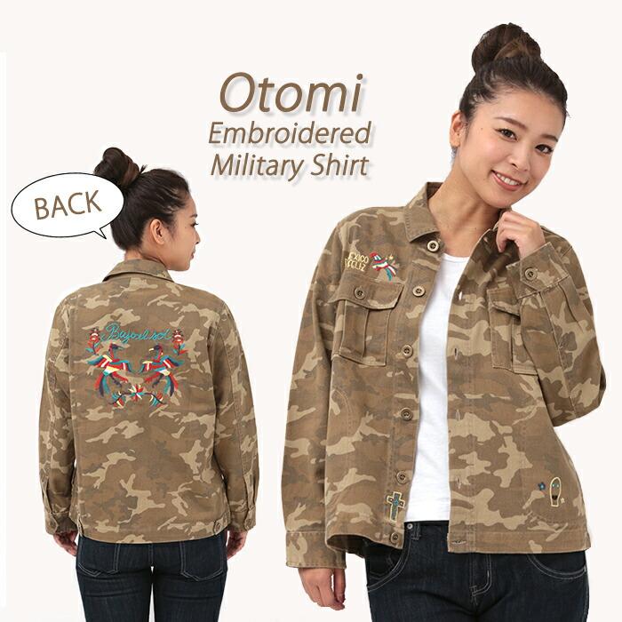 オトミ刺繍ミリタリーシャツ