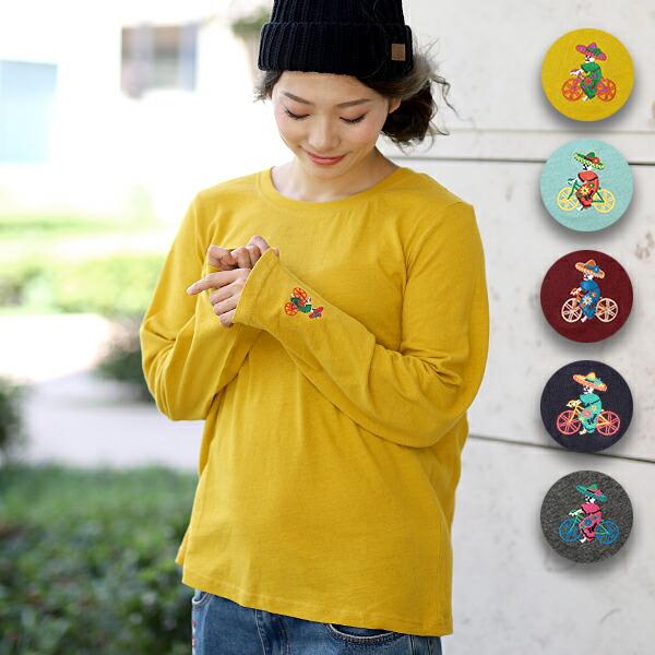 カラベラサイクル刺繍ロングTシャツ