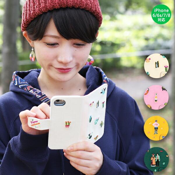 メキシコモチーフ刺繍iPhoneケース