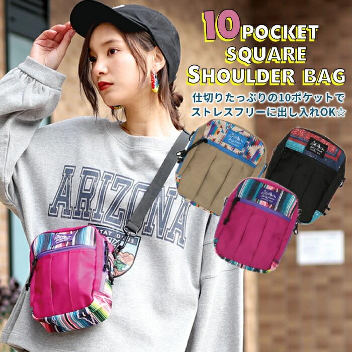 10ポケットスクエアショルダーバッグ
