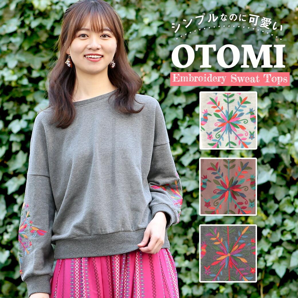 オトミ刺繍スウェットトップス